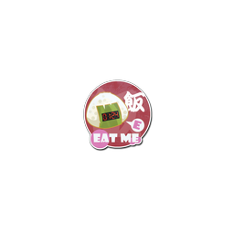 Sticker | Rice Bomb