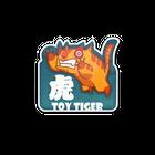Sticker | Toy Tiger