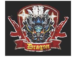 Дракон-защитник