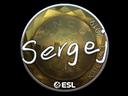 Sticker | sergej (Foil) | Katowice 2019
