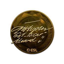 GeT_RiGhT (Gold) | Katowice 2019