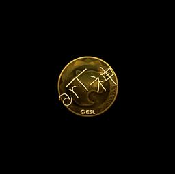 Sticker | arT (Gold) | Katowice 2019
