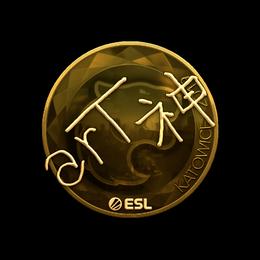 arT (Gold) | Katowice 2019