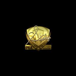 Sticker | steel (Gold) | Krakow 2017