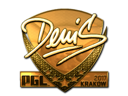 Sticker | denis (Gold) | Krakow 2017