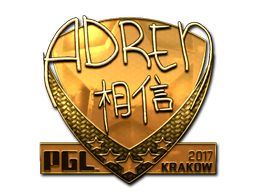 Sticker | AdreN (Gold) | Krakow 2017