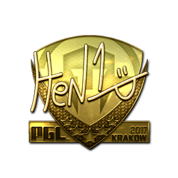 HEN1 (Gold) | Krakow 2017
