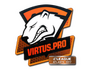 Skin Sticker | Virtus.Pro | Atlanta 2017