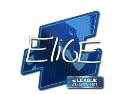 EliGE | Atlanta 2017