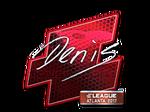 denis | Atlanta 2017