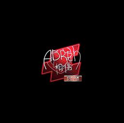 Sticker   AdreN (Foil)   Atlanta 2017
