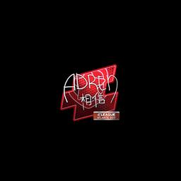 Sticker | AdreN (Foil) | Atlanta 2017