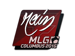 Sticker | rain | MLG Columbus 2016