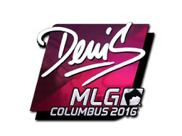 Sticker | denis (Foil) | MLG Columbus 2016