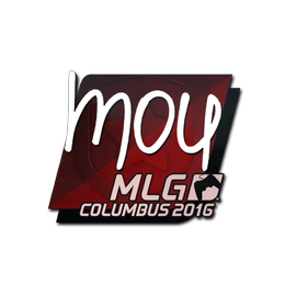 mou | MLG Columbus 2016