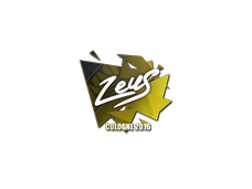 Skin Sticker | Zeus | Cologne 2016