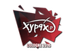 Sticker Xyp9x | Cologne 2016