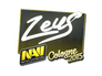 Skin Sticker | Zeus | Cologne 2015