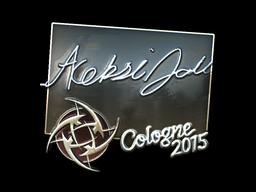 Наклейка | allu (металлическая) | Cologne 2015