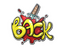 Sticker | Backstab