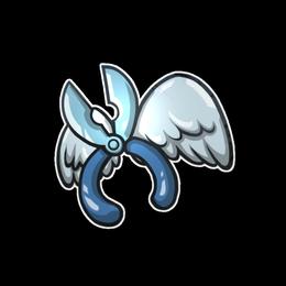 Winged Defuser