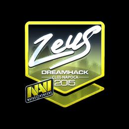 Zeus (Foil) | Cluj-Napoca 2015