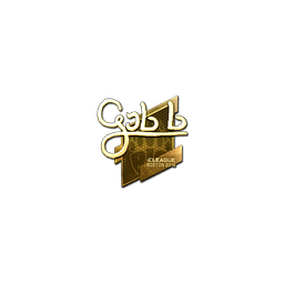 Sticker | gob b (Gold) | Boston 2018