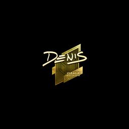 Sticker   denis (Gold)   Boston 2018