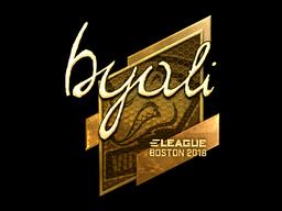 byali | Boston 2018