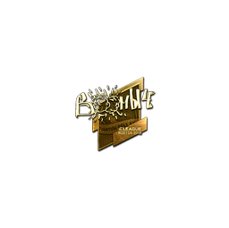 Sticker | Boombl4 (Gold) | Boston 2018