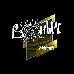 Boombl4 (Foil) | Boston 2018