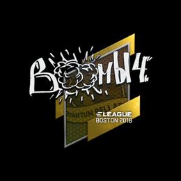 Boombl4 | Boston 2018