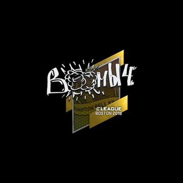Boombl4