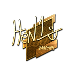 HEN1 (Gold) | Boston 2018