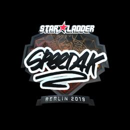 speed4k (Foil)   Berlin 2019