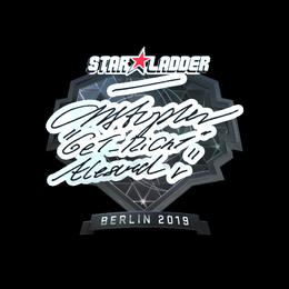 GeT_RiGhT (Foil)   Berlin 2019