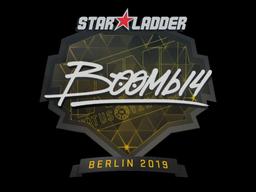 Наклейка | Boombl4 | Берлин 2019