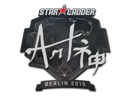 Sticker | arT | Berlin 2019