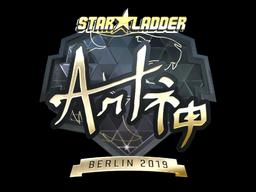 Sticker   arT (Gold)   Berlin 2019