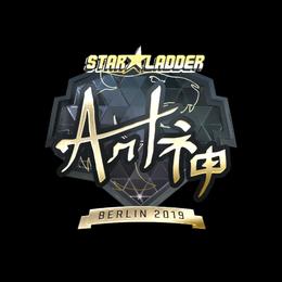 arT (Gold)   Berlin 2019