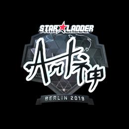 arT (Foil) | Berlin 2019