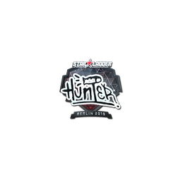 Sticker | huNter- (Foil) | Berlin 2019