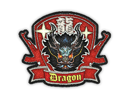 Нашивка | Дракон