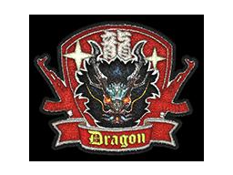 Patch | Dragon