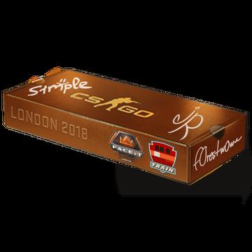 Сувенирный набор «FACEIT London 2018 Train»