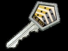 Buy cheap Key   Shadow Case Key