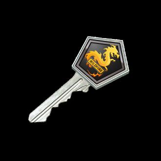 Klucz Operacji Wildfire