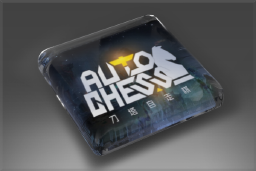 Auto Chess Pass