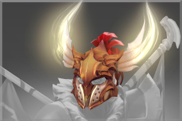 Helm of the Honored Servant of the Empire