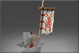Inscribed Battle Banner of the Masked